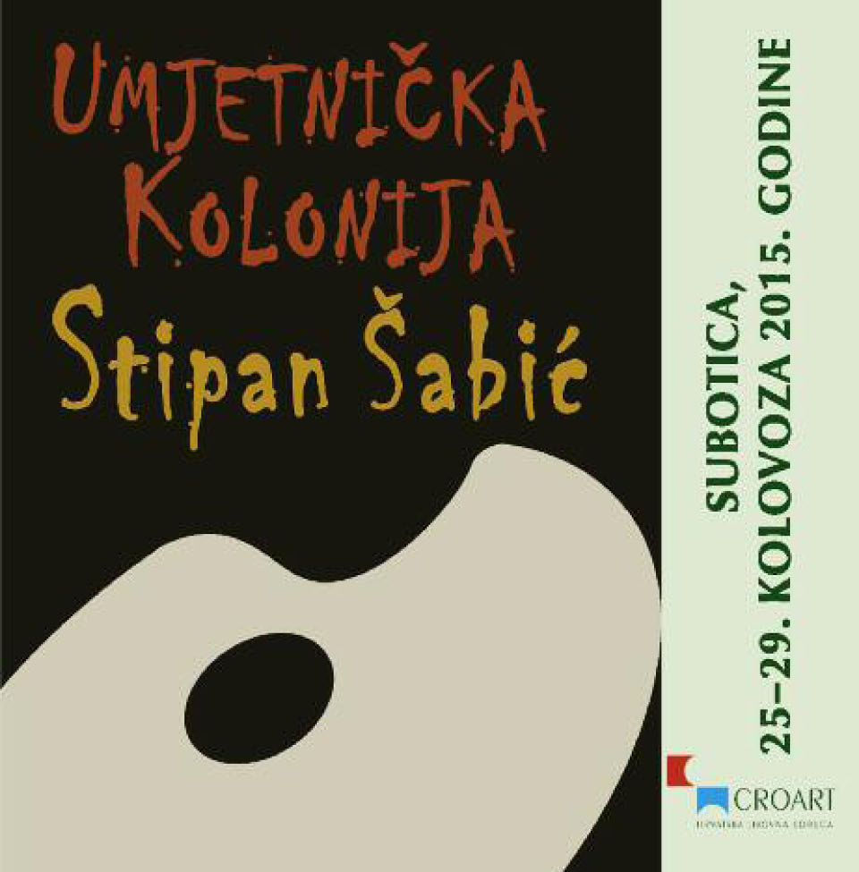Kolonija Stipan Šabić 2015
