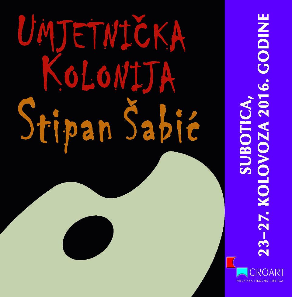 Stipan Šabić 2016